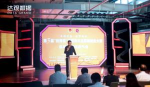 """""""达观数据CEO陈运文""""创青春""""发言"""