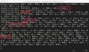 达观数据如何打造一个中文NER系统-高翔修改版3074