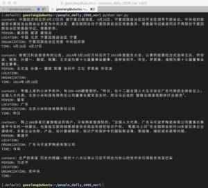 达观数据如何打造一个中文NER系统-高翔修改版4660