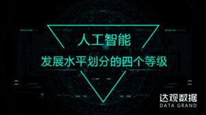 智能ai副本-new