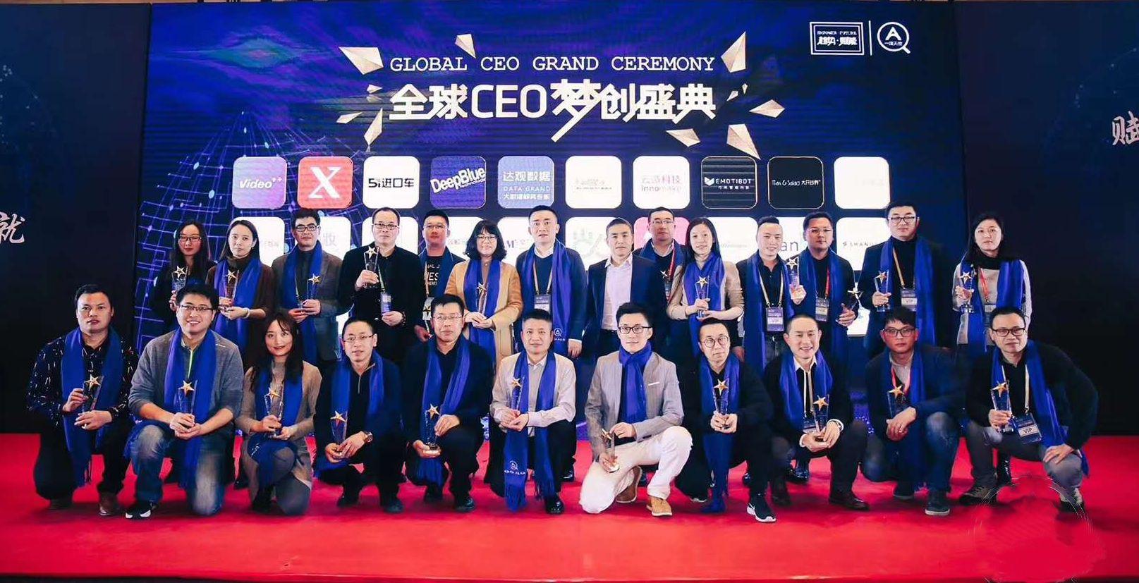 全球CEO梦创盛典闪耀魔都,达观数据荣获年度TOP 30独角兽