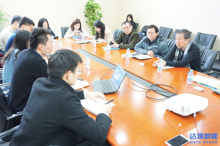 上海市浦东新区政协副主席顾建钧等一行走访达观数据参观指导